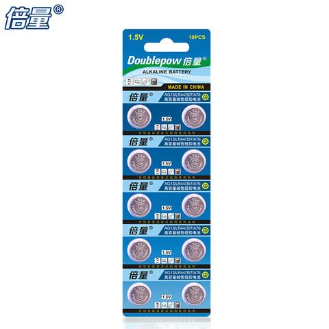 通用小电池10粒纽扣电池-淘宝优惠券