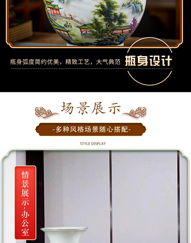 Jingdezhen ceramics powder enamel thin body landscape painting vases, flower arranging furnishing articles sitting room adornment of Chinese style household porcelain