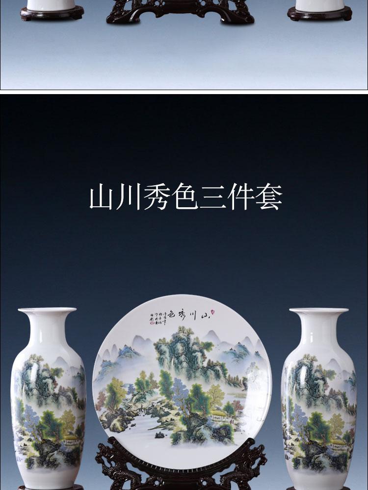 Jingdezhen porcelain ceramic powder enamel large three - piece prosperous place vase planting Chinese style living room home decoration