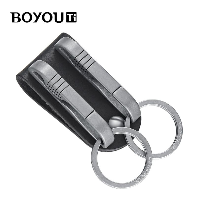 博友钛合金真皮汽车钥匙扣简约锁匙扣个性穿皮带男士腰挂创意礼品