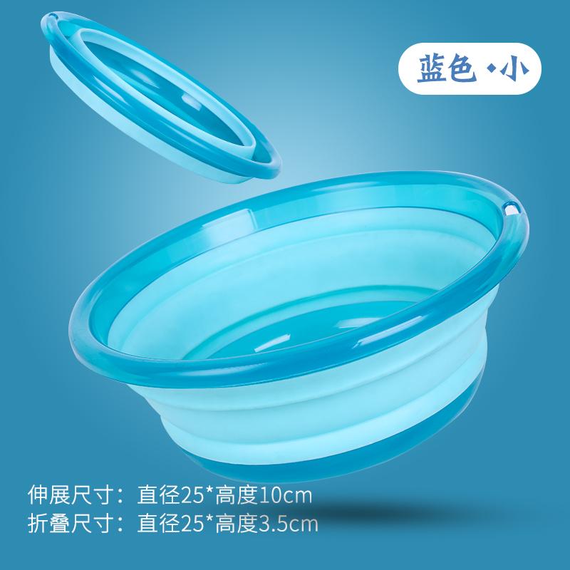 【Маленький 25 см】 голубой 【 в подарок Липкий крючок】