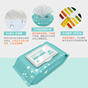 Baby wipes newborn wet wipes baby hand fart special paper specials 80 pumping 5 packs 100 wholesale with cover