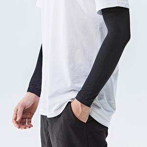 夏季冰爽袖套防晒男冰丝手臂套袖女紫外线开车手套护臂袖子加长款