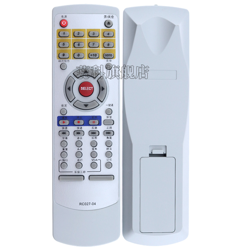 包邮 步步高DVD遥控器RC027-04 通用RC027 RC027-02 RC027-08详情图