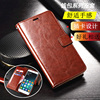 Jane charm One plus two mobile phone flip leather case One Plus two mobile phone protection shell 1+2 bracket section