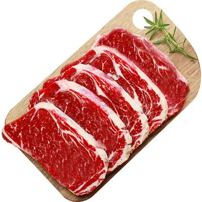 小牛凯西牛排原肉整切牛扒雪花牛肉新鲜西冷牛排眼肉儿童牛排黑椒