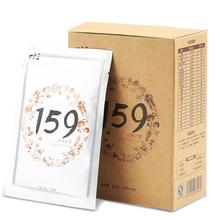 【甘旨王】159素食代餐粉35g*10袋
