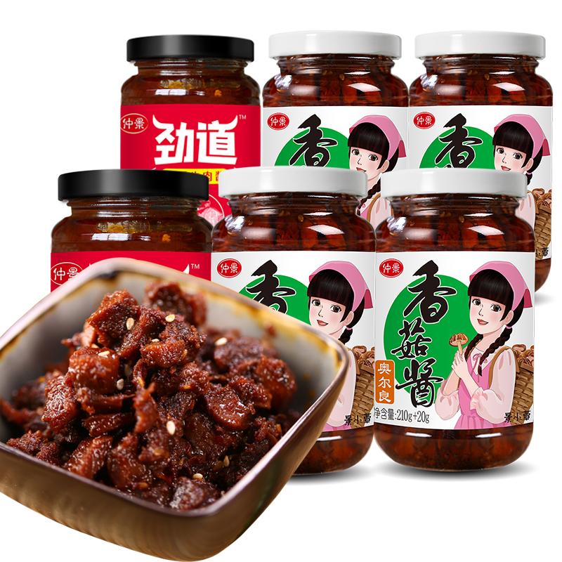 【2瓶装】香辣拌饭拌面下饭香菇酱