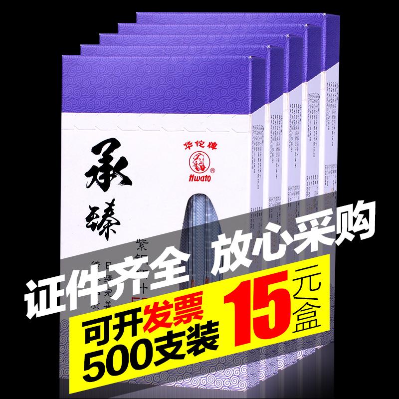 华佗牌针灸针承臻紫铜柄针一次性500支包邮中医无菌毫针医用正品