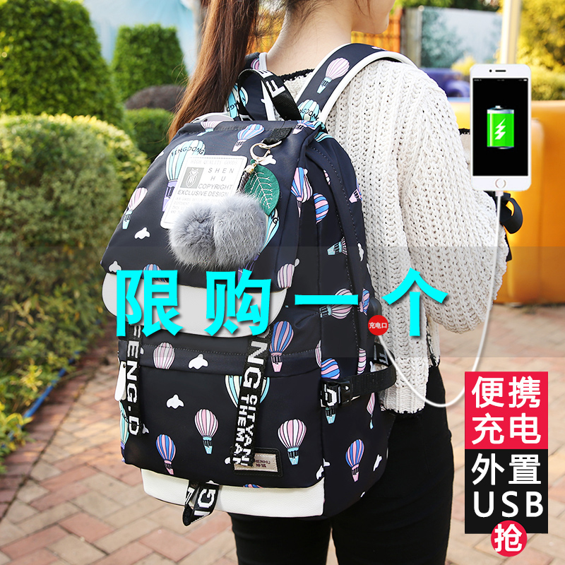 Junior High School student bag female shoulder bag Korean tide fashion  casual Japan and South Korea 1eac37cb5a