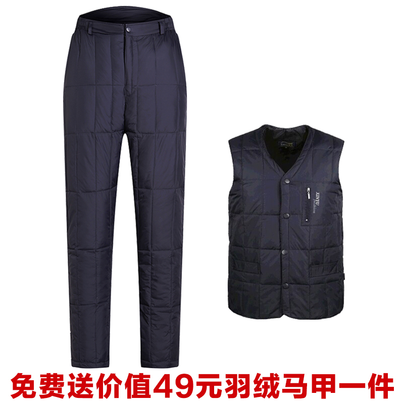 [USD 75.91] Winter mid-aged down pants men's High waist ...