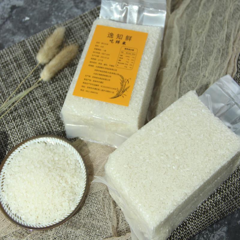 500g*2袋东北大米珍珠米真空装