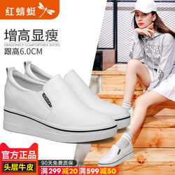 Red dragonfly inner increase women's shoes 2021 hot style one-step leather white shoes women casual all-match wedge heel shoes