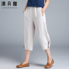 棉麻阔腿裤女夏亚麻七分裤夏天裤子女薄款