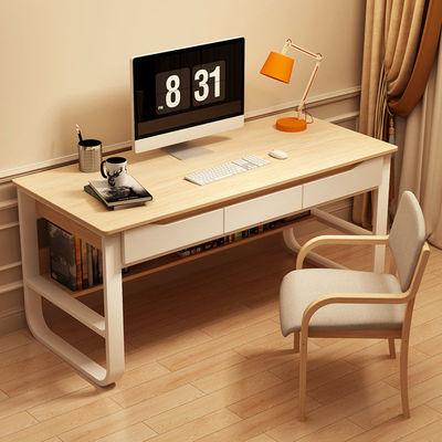 电脑桌台式家用书桌简约办公桌子带抽屉写字桌学生学习桌
