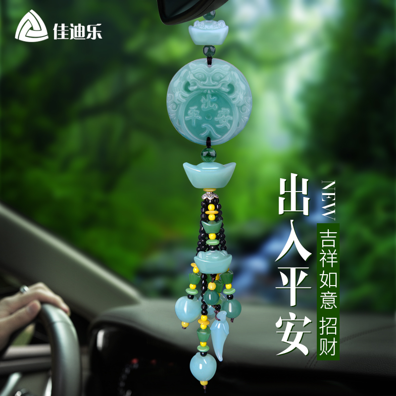 Category Interior Decoration Productname Car Pendant Car Hanging
