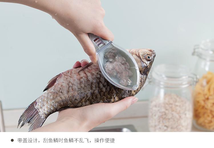 刮鱼鳞器杀鱼工具鱼鳞刨刮鳞器去鱼鳞神器去鳞刮鱼鳞打鳞手动家用商品详情图