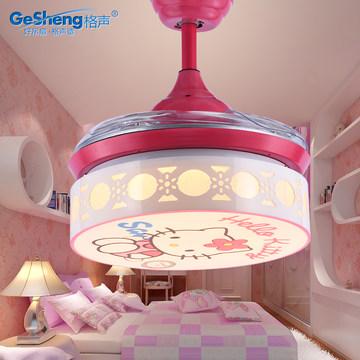 格声卡通卧室隐形吊扇灯 儿童房风扇灯家用小吊扇带LED的风扇吊灯