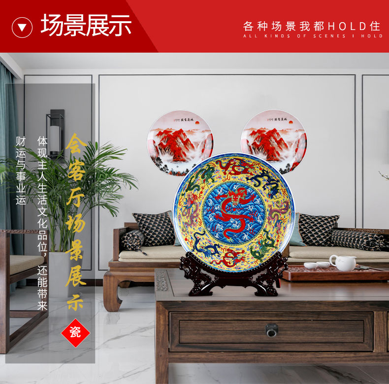 Kowloon, hang dish of jingdezhen ceramics decoration pendulum plate yellow figure sitting room is I and contracted furnishing articles gifts by hand