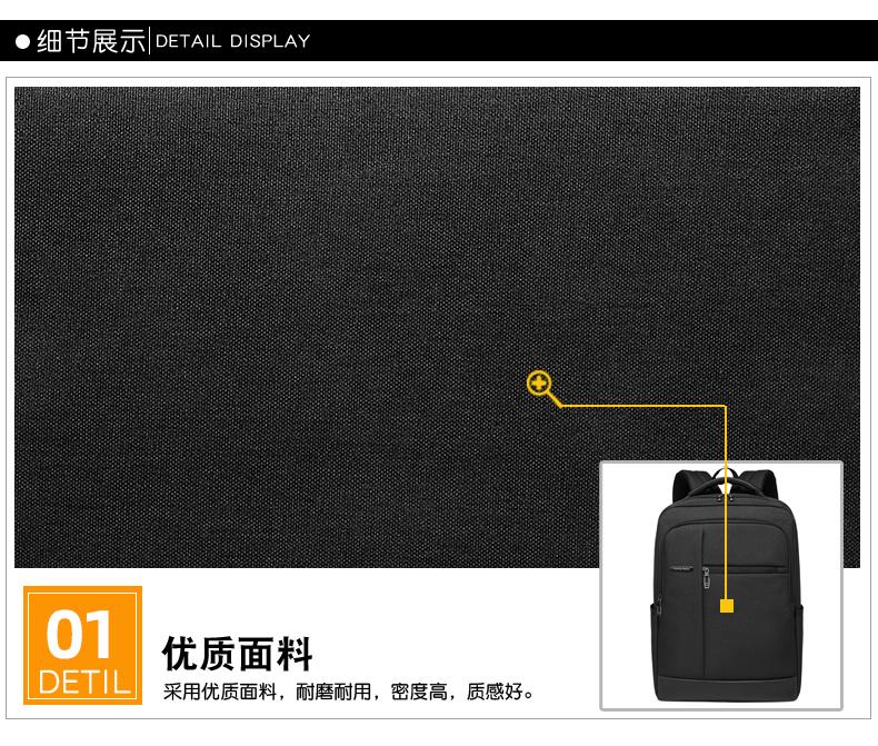 商务背包男士双肩包韩版潮流旅行包时尚简约女学生书包休闲电脑包详细照片