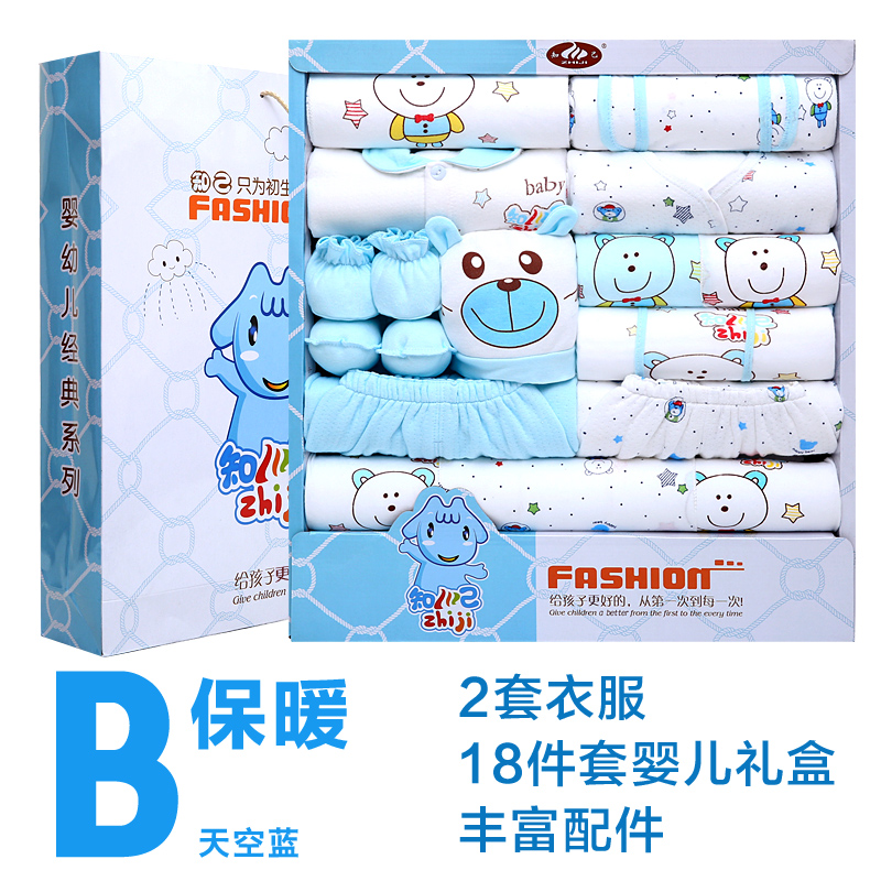 B KEEP WARM 18 PIECES BLUE