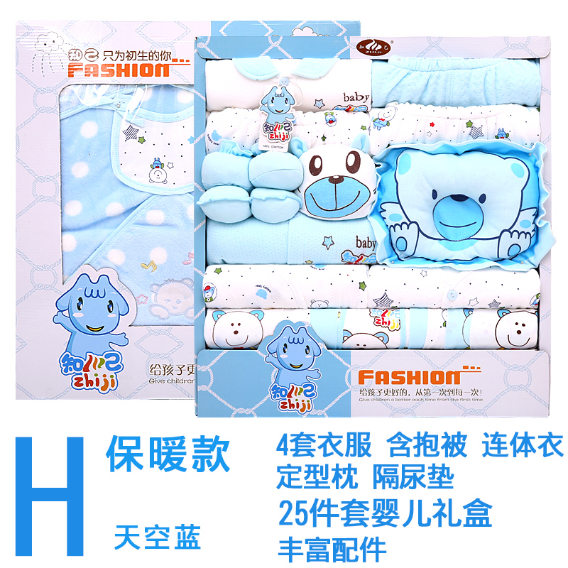 H keep warm 25 pieces blue