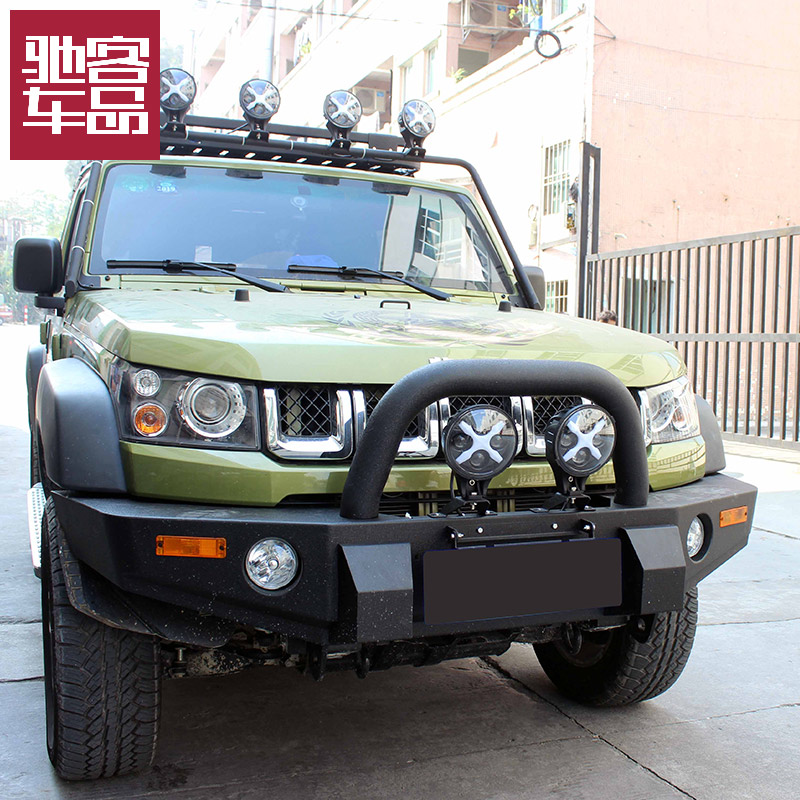 Coolster bj40 modified parts Front Bar Beijing bj40L modified off-road  bumper anti-collision front and rear bars