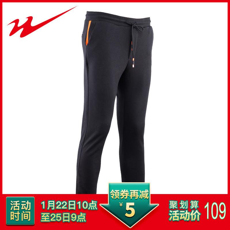 双星运动裤男女情侣款休闲跑步运动裤春秋新品运动裤子长裤运动装
