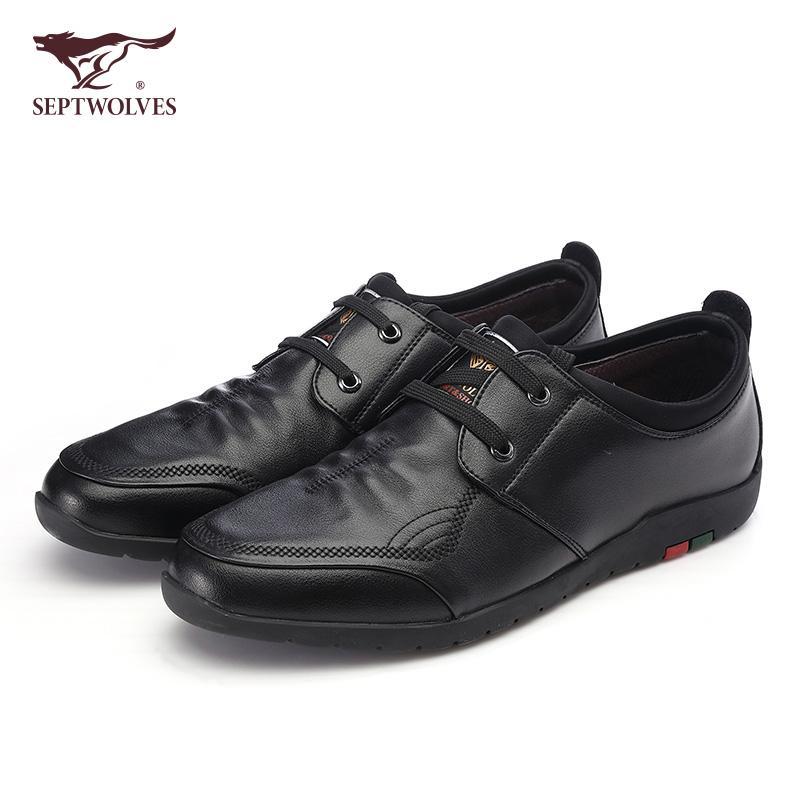 七匹狼皮鞋男士冬季新款圆头低帮男鞋系带柔软软面皮休闲皮鞋