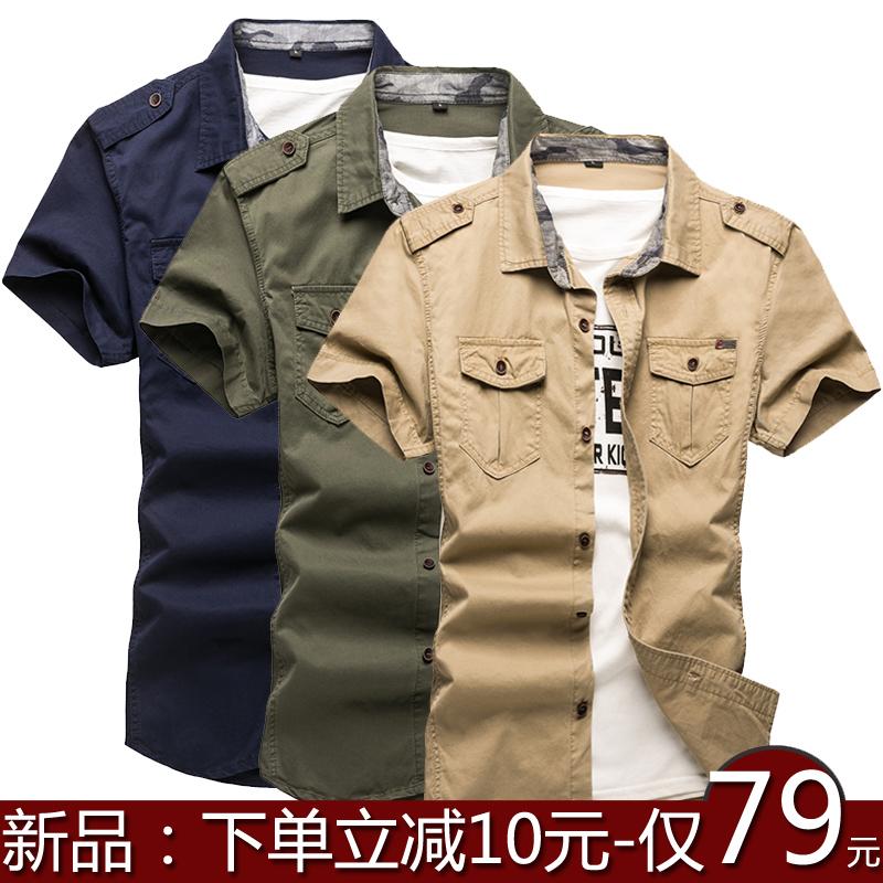 2019衬衫男短袖大码迷彩服潮上衣夏季纯棉肩章军装多口袋工装衬衣