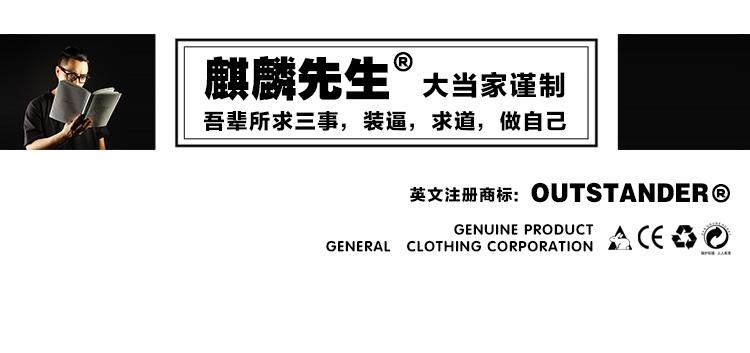「豹」麒麟先生原创美式印花潮男夹克日系休闲青少年宽松外套秋装