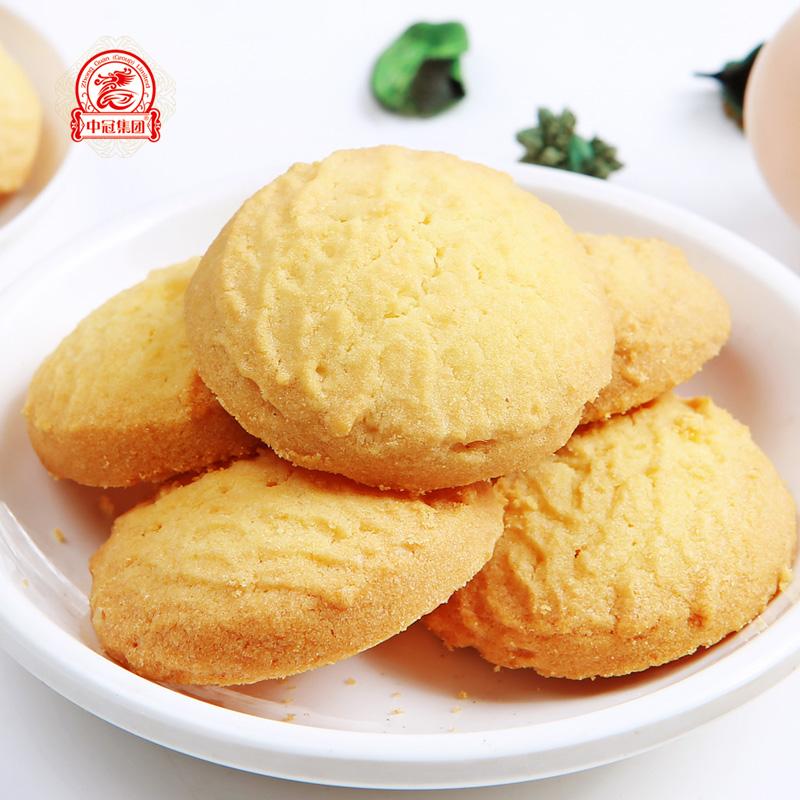 中冠集团黄油曲奇饼干200g 早餐曲奇休闲零食小吃奶油曲奇点心