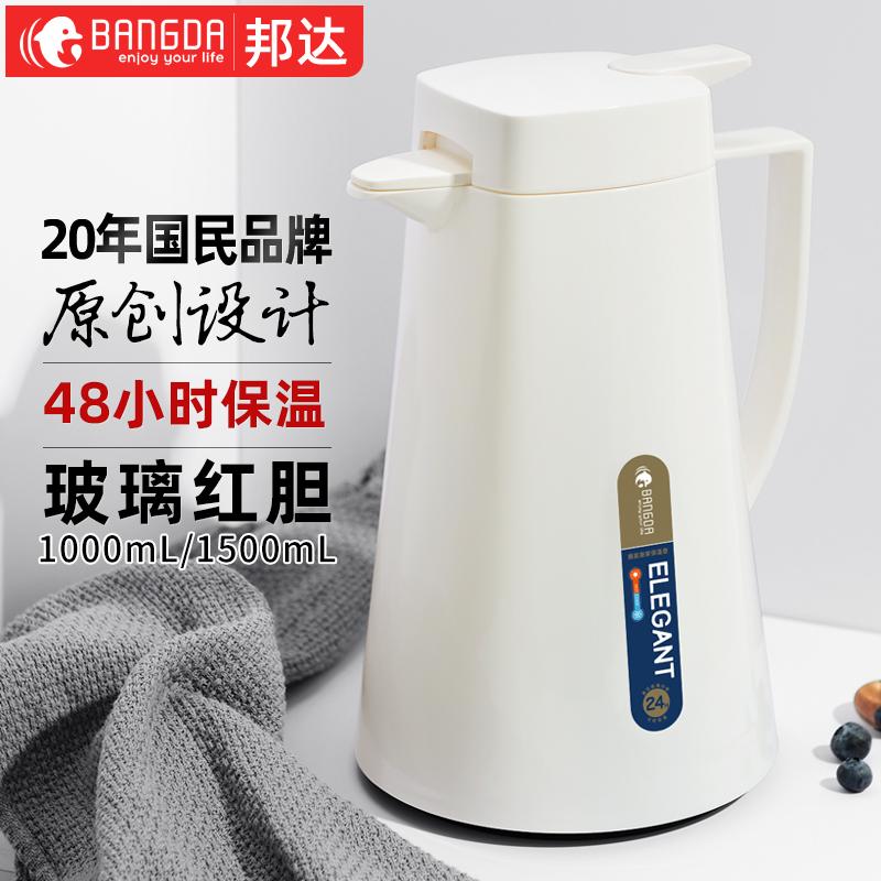 邦达 DK07 保温壶 热水壶 1L 京东yabovip2018.com折后¥49包邮 3色可选
