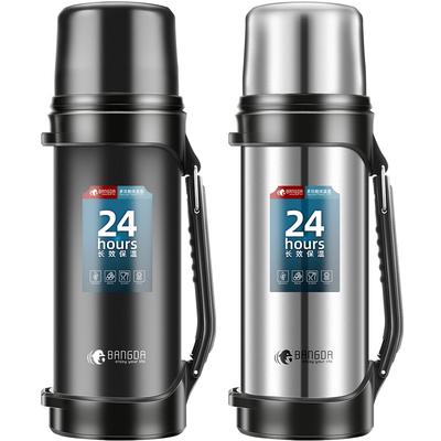 邦达保温水壶户外保温杯大容量旅行保温壶 家用便携热水壶保温瓶