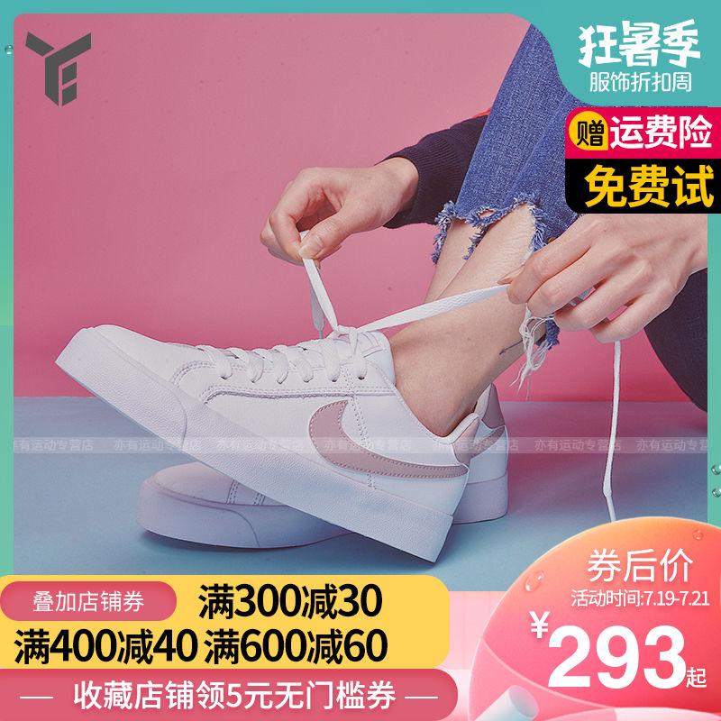板鞋女鞋COURT夏天款2019新款小白鞋运动鞋休闲鞋耐克749867-116