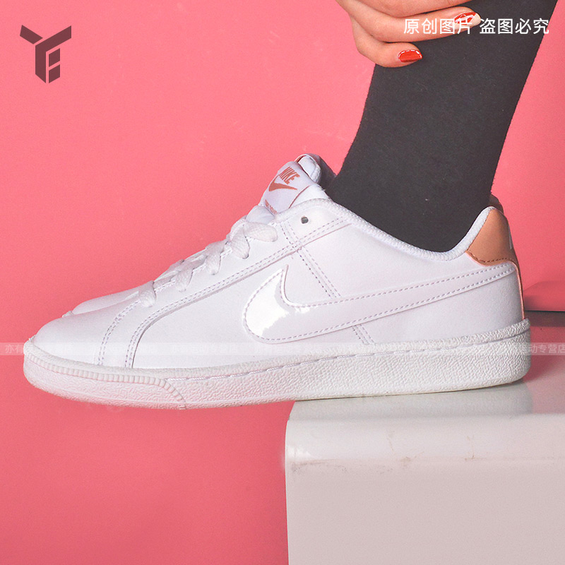 a8af152501 Nike women's shoes COURT summer models 2019 new small white shoes sports  shoes casual shoes board ...