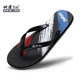 Men's Summer Slip-proof Slippers Men's Personality Korean version Couple Beach Shoes Fashion Outside Sandals
