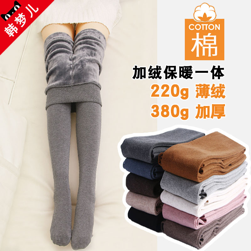 2018 new leggings plus velvet thick gray stepping feet warm trousers even feet pantyhose women wear autumn and winter