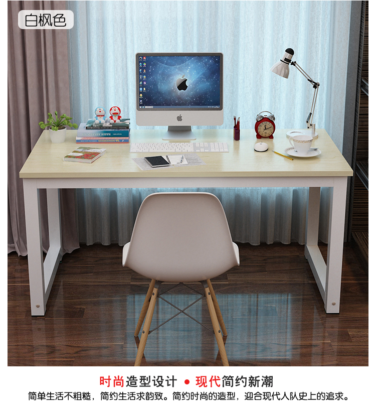 Fashion Simple Office Desk Double Writing Home Dining Table And Chair Combination Steel Wood Computer
