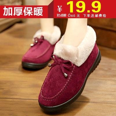 冬款老北京布鞋正品女短靴子棉鞋雪地靴女鞋妈妈鞋保暖居家鞋棉靴