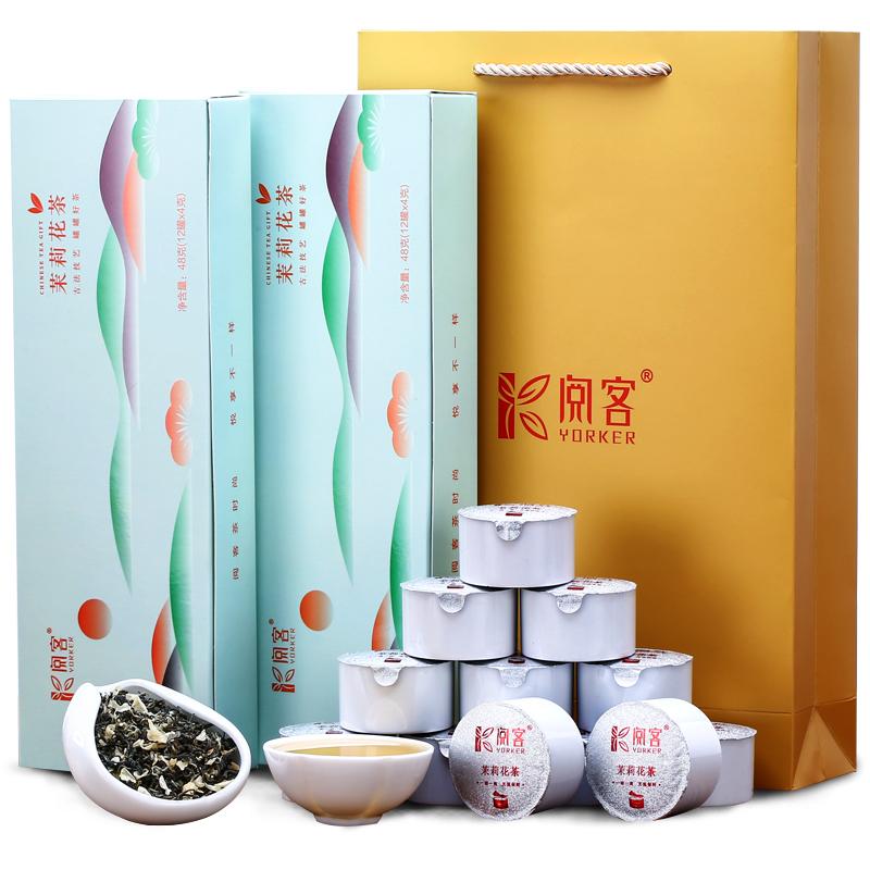 【阅客】浓香型茉莉花小罐茶*12罐