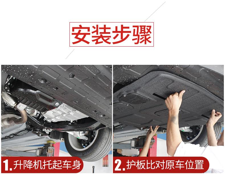Tấm chắn gầm động cơ xe Honda City 2008-2019 - ảnh 11