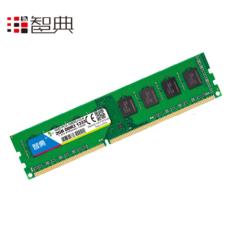 shipping dian chi dedicated memory ddr3 1333 2g three generations of amd desktop computers compatible 4g8g1600