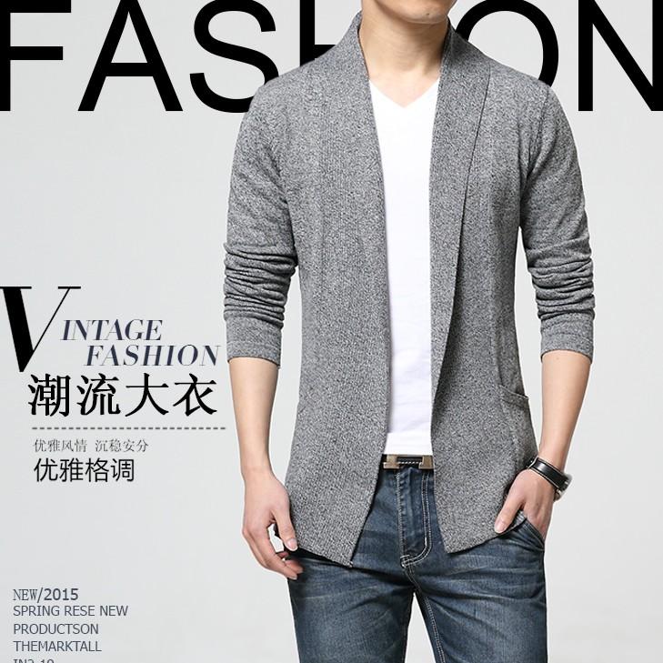 春季时尚男士羊绒开衫v领宽松针织休闲修身毛衣新款韩版大码外套