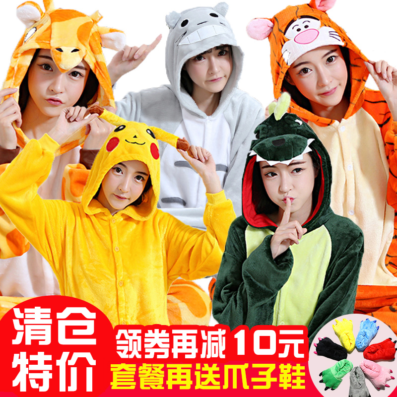 Cartoon one-piece pajamas female dinosaurs autumn and winter thick coral  velvet animal cute male d5e431db4