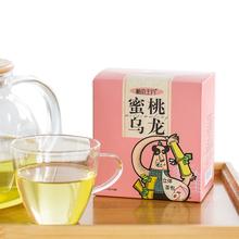 植本主义水蜜桃白桃乌龙茶