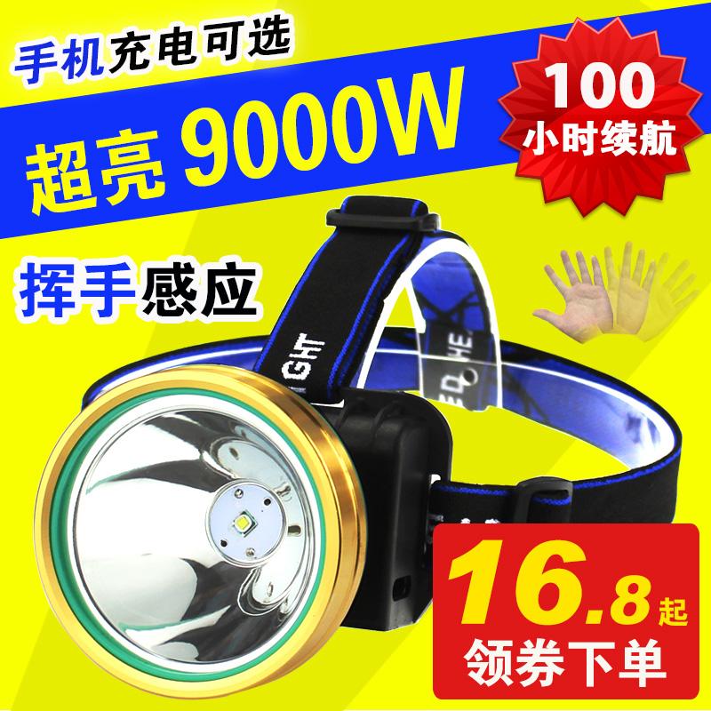 LED头灯强光充电感应矿灯钓鱼灯头戴式防水超亮手电筒多功能夜钓