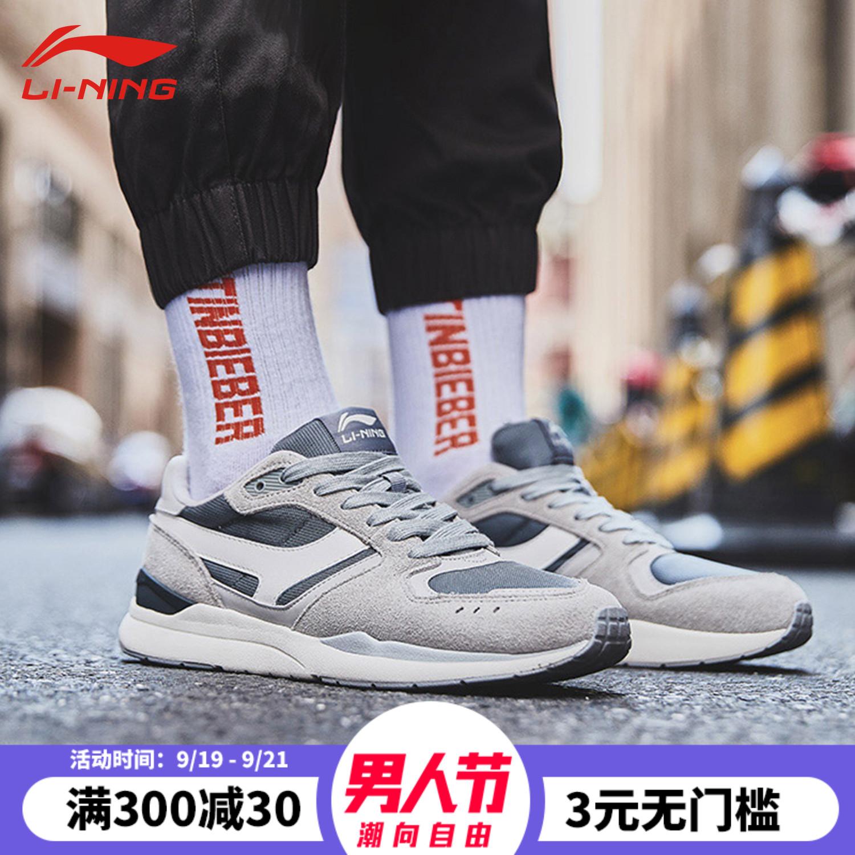 李宁休闲鞋男鞋光荣复古秋季潮流男子跑鞋经典时尚低帮运动鞋男
