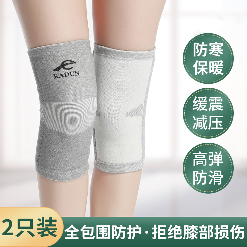 Caton knee Sports Ladies dance knee Dance Special male running badminton outdoor warm leg guards
