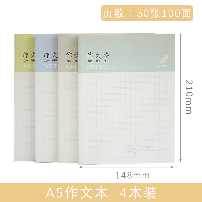 Zfa550-01 A5/50 Pages Four Packs